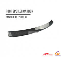 Roof Spoiler Carbon BMW F10 Th. 2009-UP